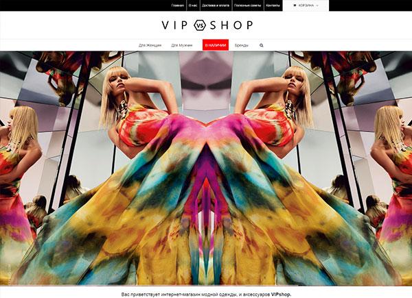 Создание-интернет-магазина-одежды